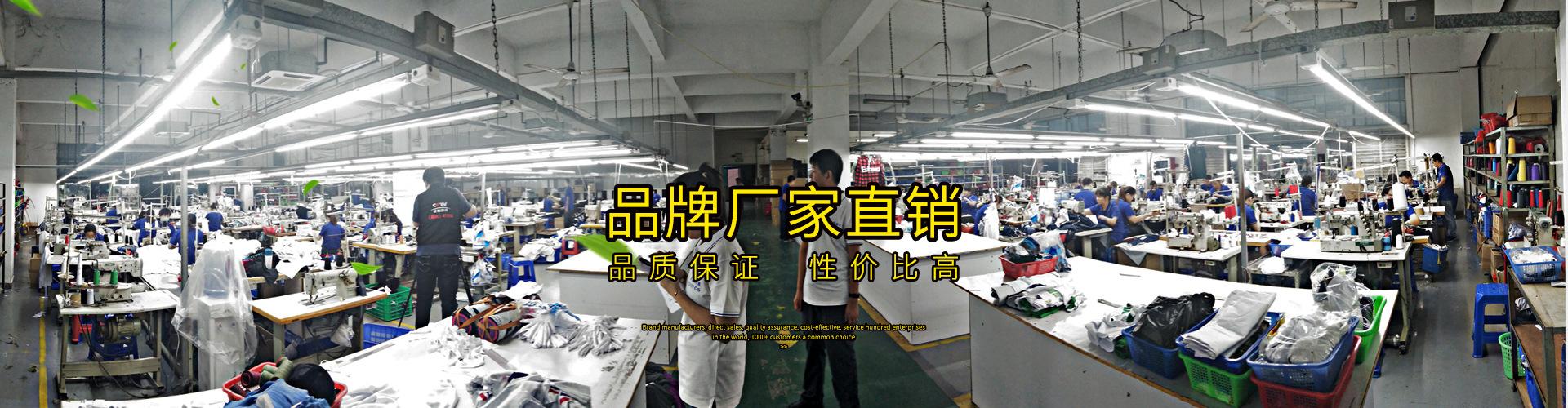 运动t恤定制厂家