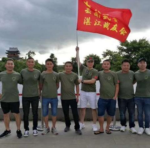云南武警纪念战友聚会T恤衫定制