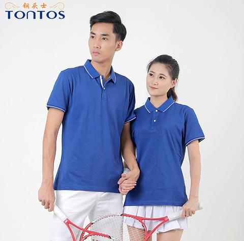 http://www.tontos88.com/data/images/product/20170905172802_274.jpg