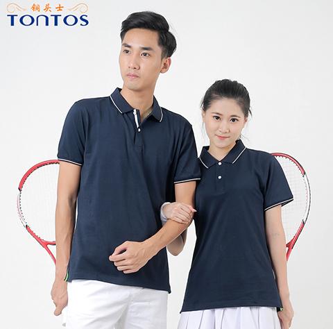http://www.tontos88.com/data/images/product/20170905172806_610.jpg