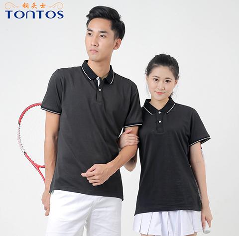 http://www.tontos88.com/data/images/product/20170905172812_901.jpg