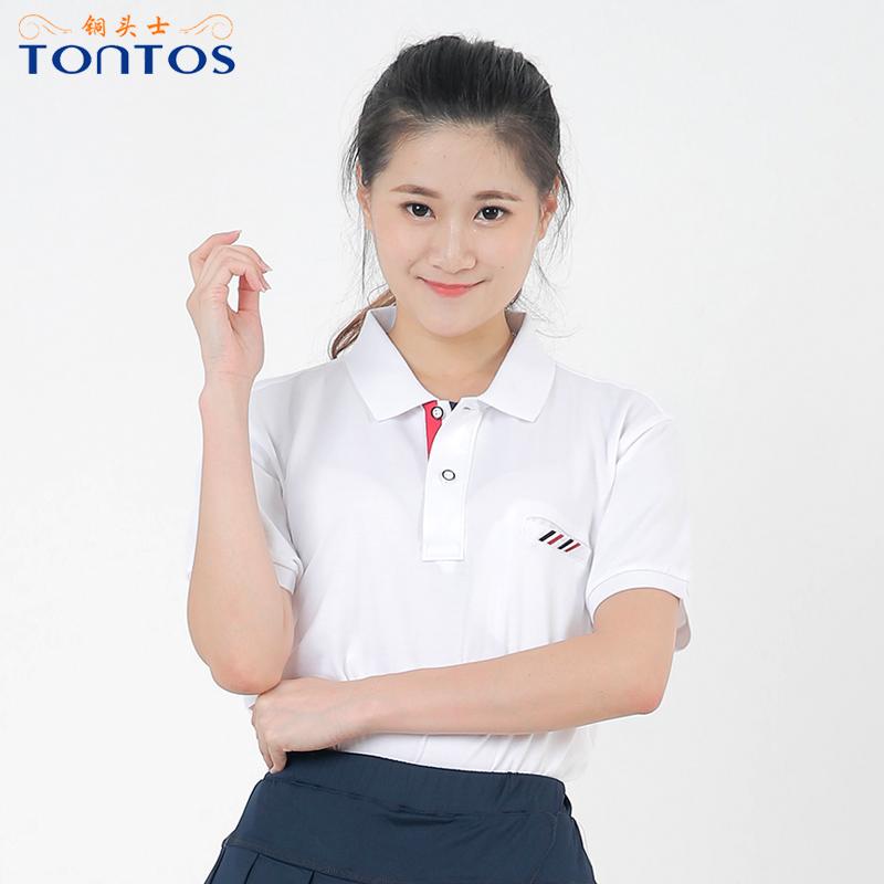 http://www.tontos88.com/data/images/product/20170906151817_860.jpg