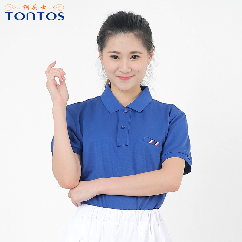 http://www.tontos88.com/data/images/product/20170906151821_836.jpg