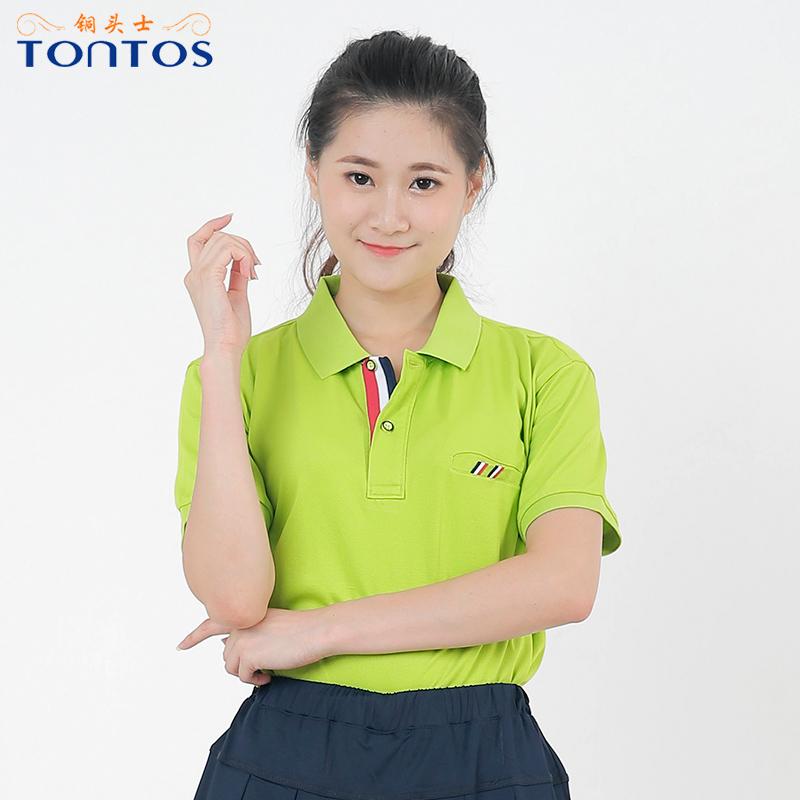 http://www.tontos88.com/data/images/product/20170906151828_433.jpg