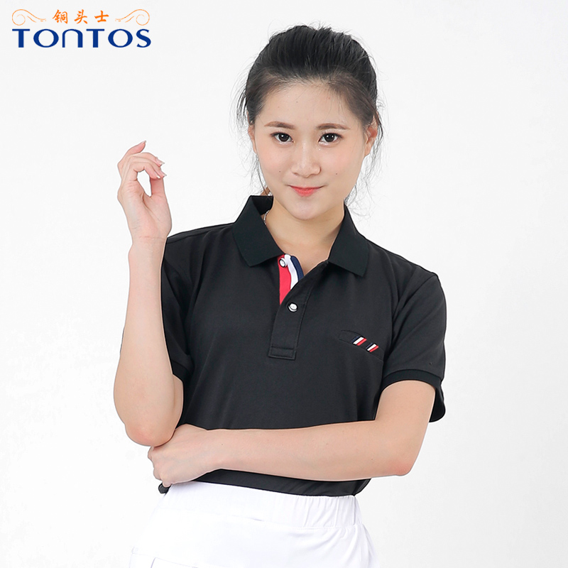 http://www.tontos88.com/data/images/product/20170906151831_996.jpg