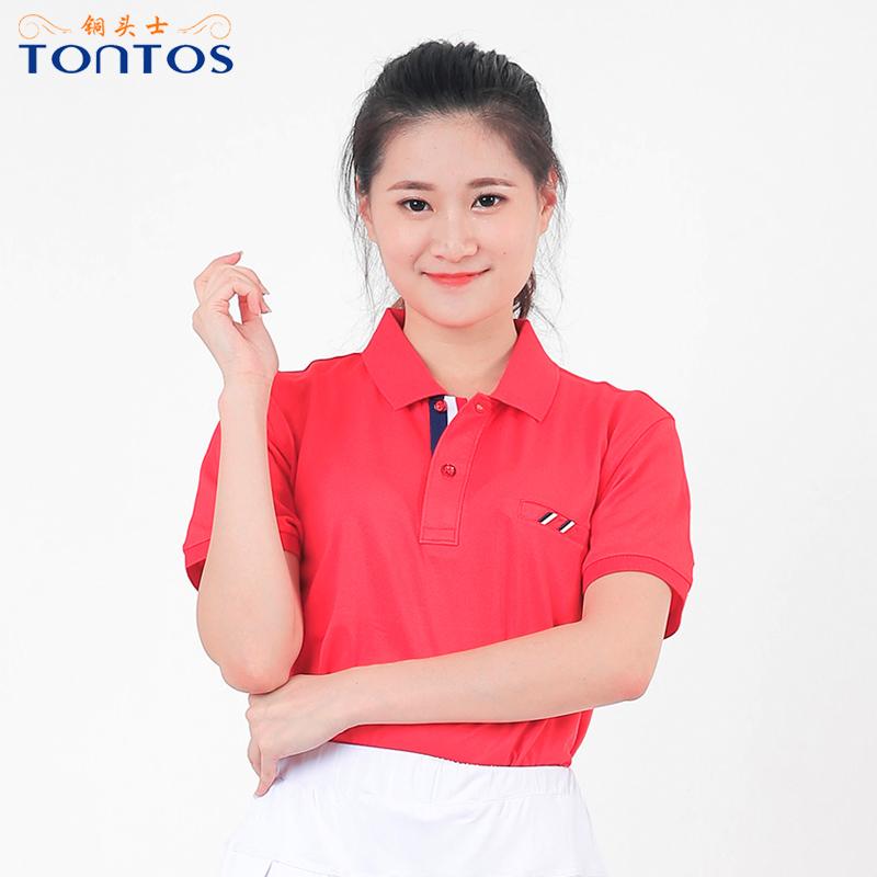 http://www.tontos88.com/data/images/product/20170906151835_596.jpg