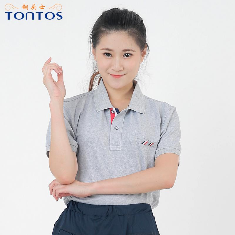 http://www.tontos88.com/data/images/product/20170906151839_470.jpg