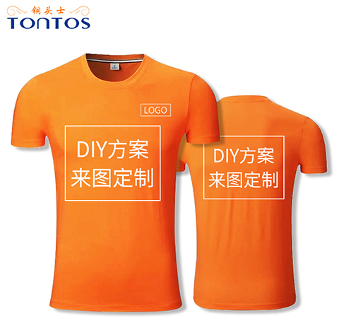 http://www.tontos88.com/data/images/product/20170906170357_933.jpg