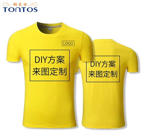 http://www.tontos88.com/data/images/product/20170906170633_748.jpg