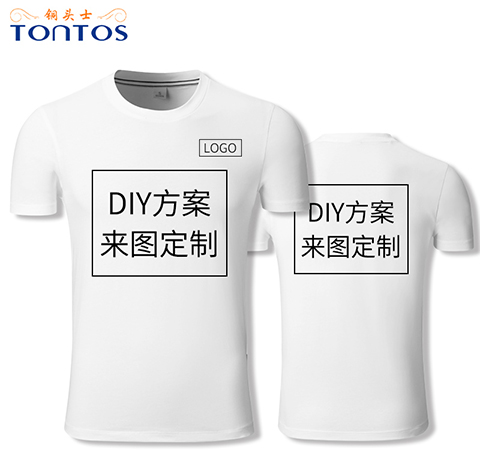 http://www.tontos88.com/data/images/product/20170906170737_294.jpg