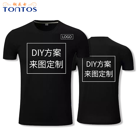 http://www.tontos88.com/data/images/product/20170906170741_350.jpg