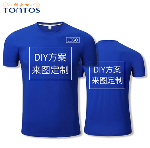 http://www.tontos88.com/data/images/product/20170906170752_988.jpg