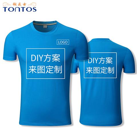 http://www.tontos88.com/data/images/product/20170906170935_746.jpg