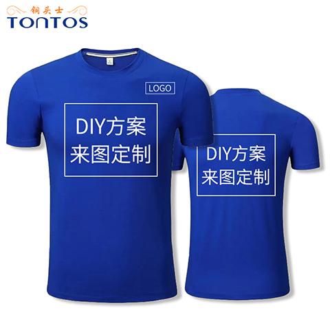 http://www.tontos88.com/data/images/product/20170906170938_241.jpg