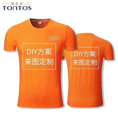 http://www.tontos88.com/data/images/product/20170906173630_474.jpg
