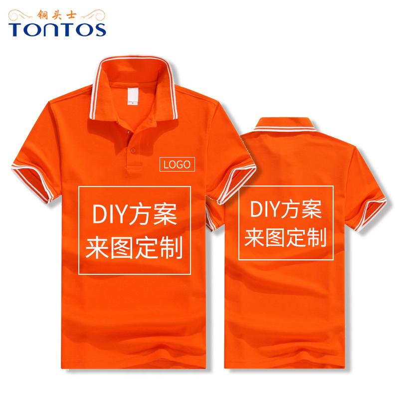 http://www.tontos88.com/data/images/product/20170909104055_922.jpg