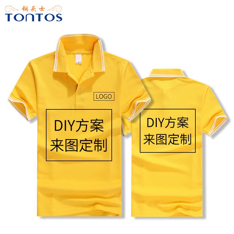 http://www.tontos88.com/data/images/product/20170909104108_529.jpg