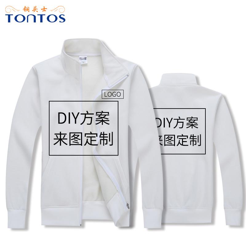 http://www.tontos88.com/data/images/product/20171102164327_274.jpg