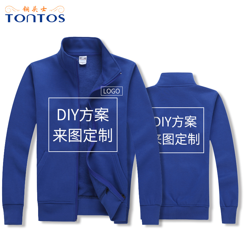 http://www.tontos88.com/data/images/product/20171102164331_773.jpg