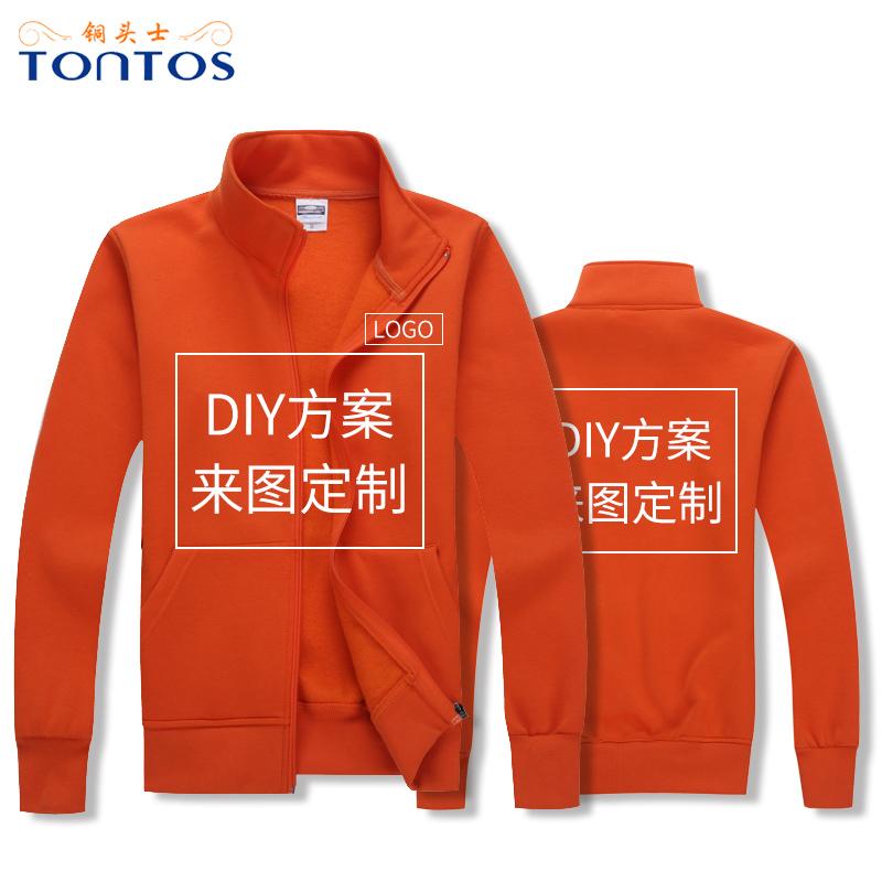 http://www.tontos88.com/data/images/product/20171102164335_324.jpg