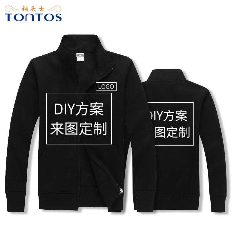 http://www.tontos88.com/data/images/product/20171102164337_883.jpg