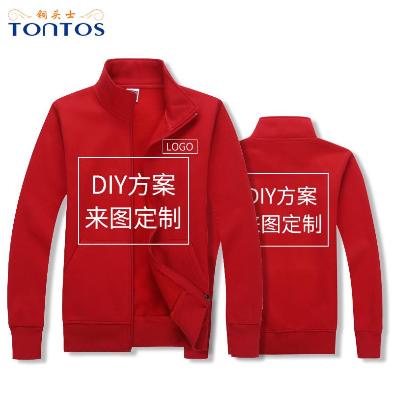 http://www.tontos88.com/data/images/product/20171102164340_865.jpg