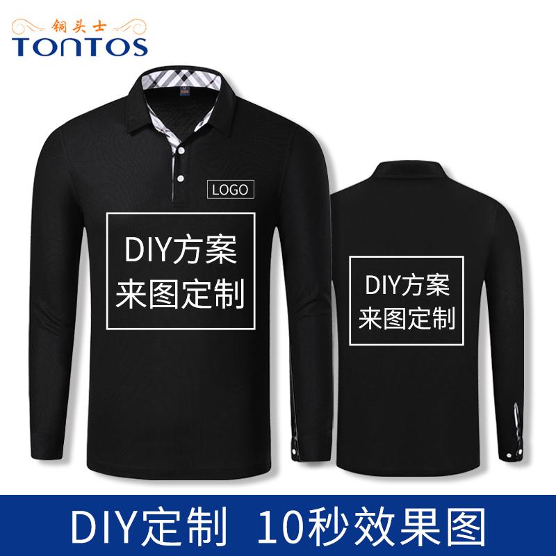 http://www.tontos88.com/data/images/product/20171209150750_595.jpg