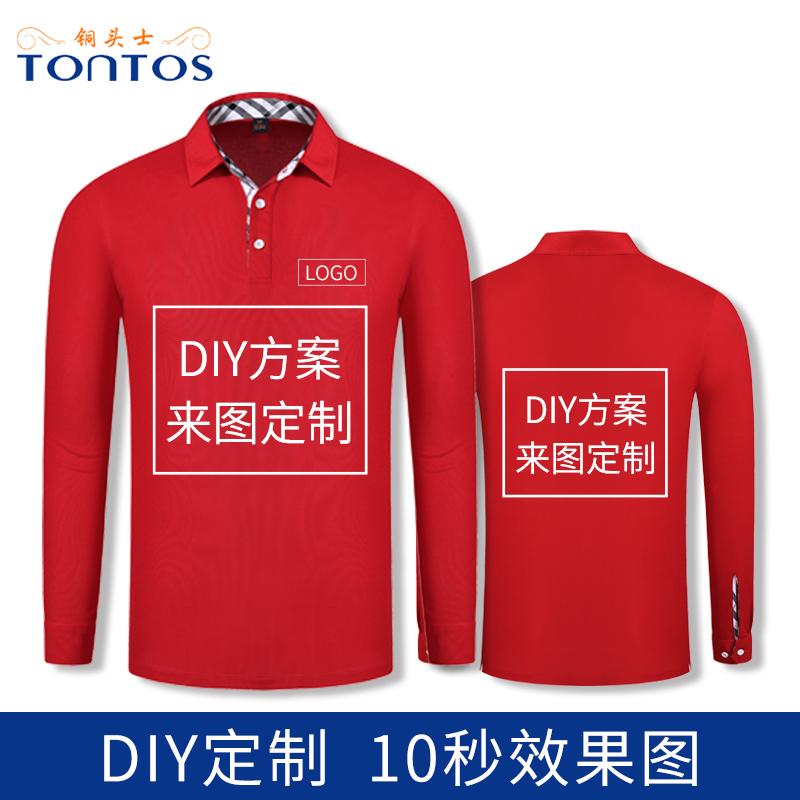 http://www.tontos88.com/data/images/product/20171209150756_813.jpg