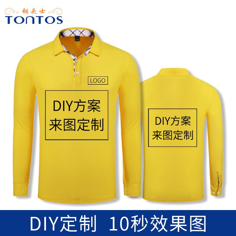 http://www.tontos88.com/data/images/product/20171209150803_177.jpg