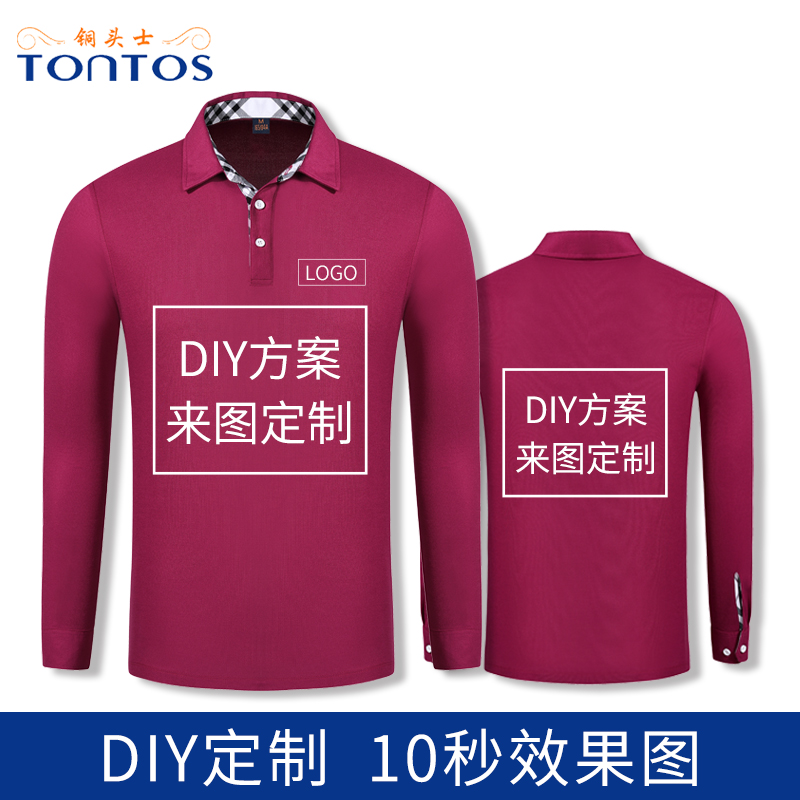 http://www.tontos88.com/data/images/product/20171209150809_997.jpg