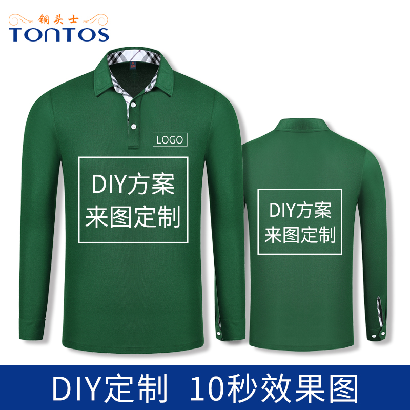http://www.tontos88.com/data/images/product/20171209150815_446.jpg