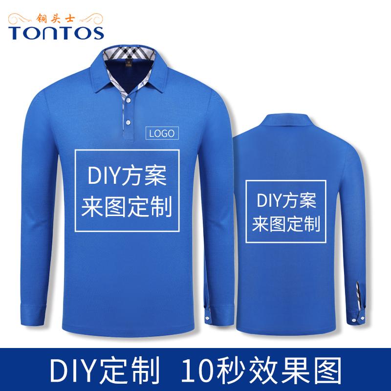 http://www.tontos88.com/data/images/product/20171209150822_606.jpg