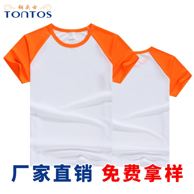 http://www.tontos88.com/data/images/product/20180302153410_205.jpg