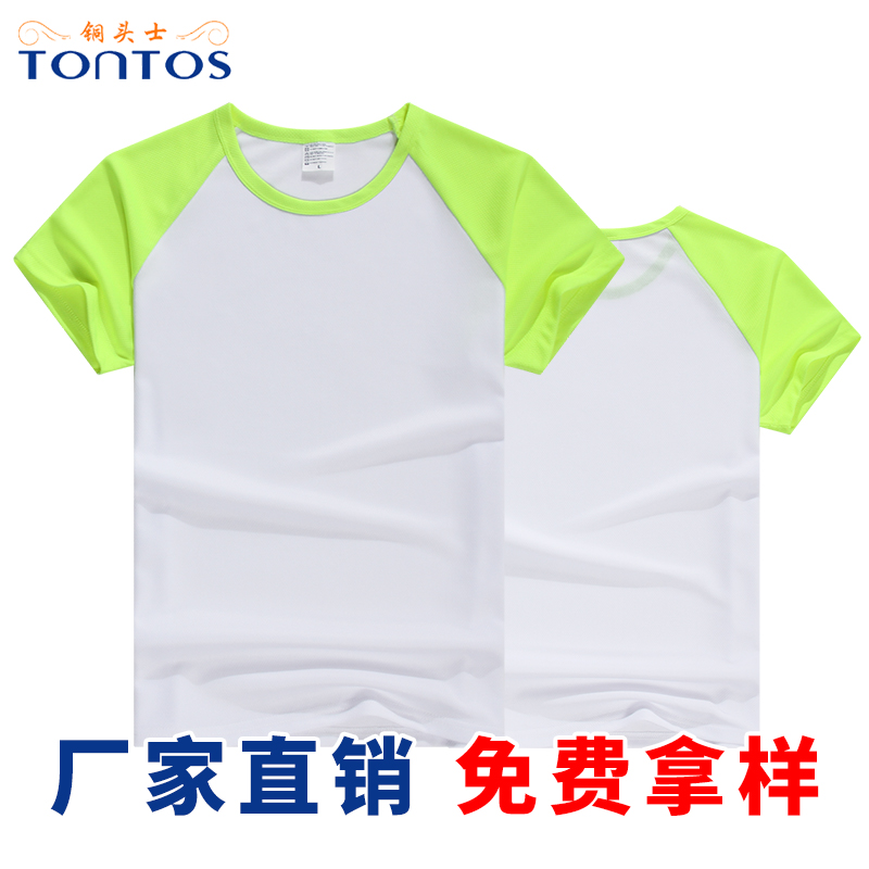 http://www.tontos88.com/data/images/product/20180302153416_479.jpg