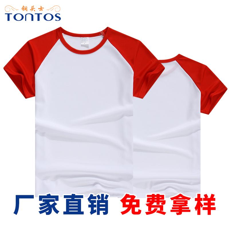 http://www.tontos88.com/data/images/product/20180302153428_380.jpg
