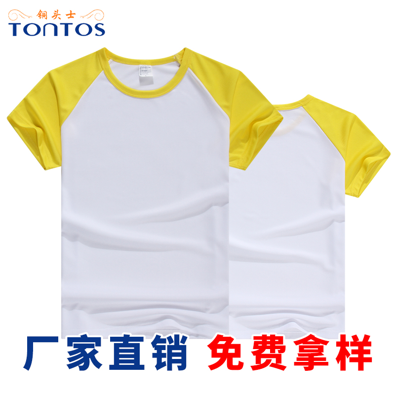 http://www.tontos88.com/data/images/product/20180302153434_129.jpg