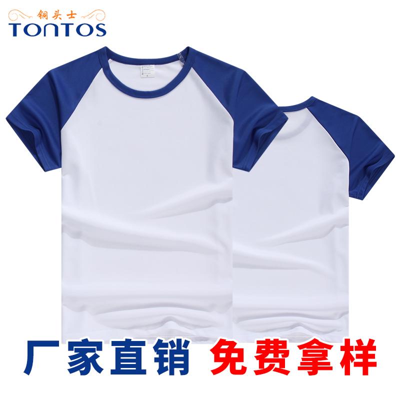 http://www.tontos88.com/data/images/product/20180302153439_375.jpg