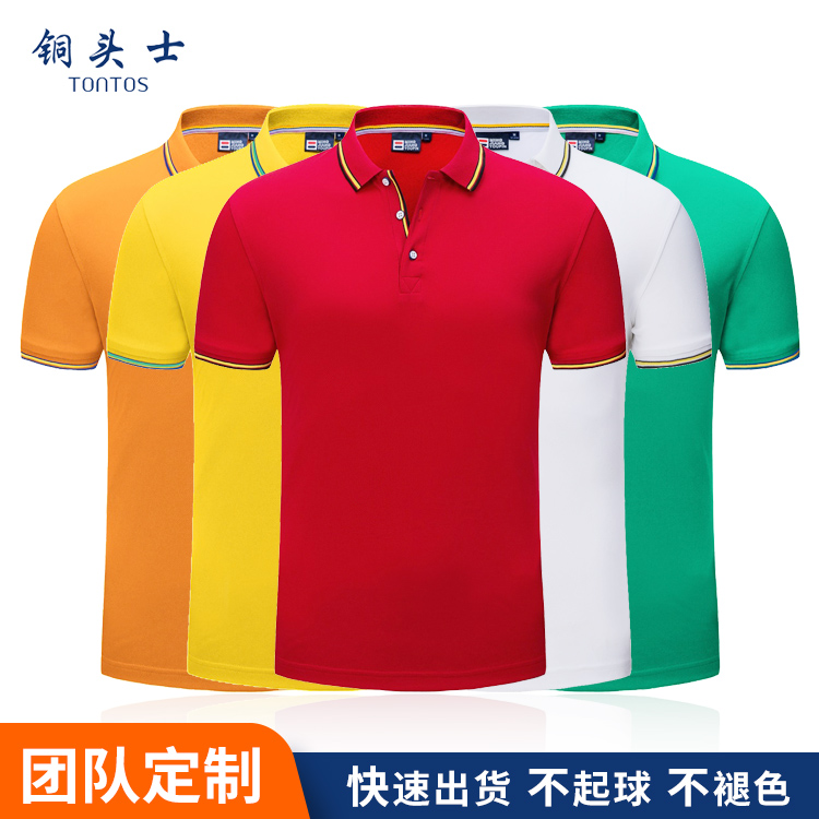 http://www.tontos88.com/data/images/product/20180417180522_257.jpg