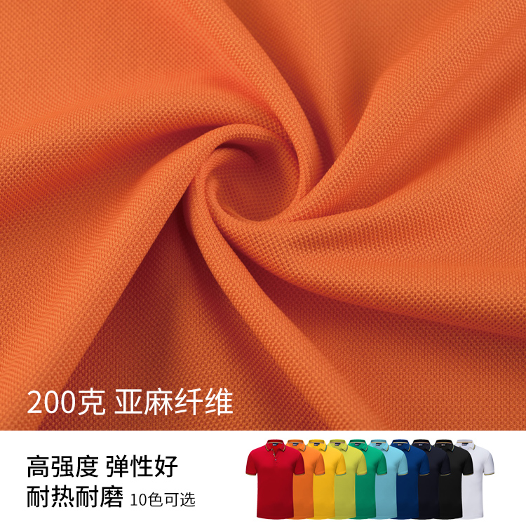 http://www.tontos88.com/data/images/product/20180417180530_661.jpg