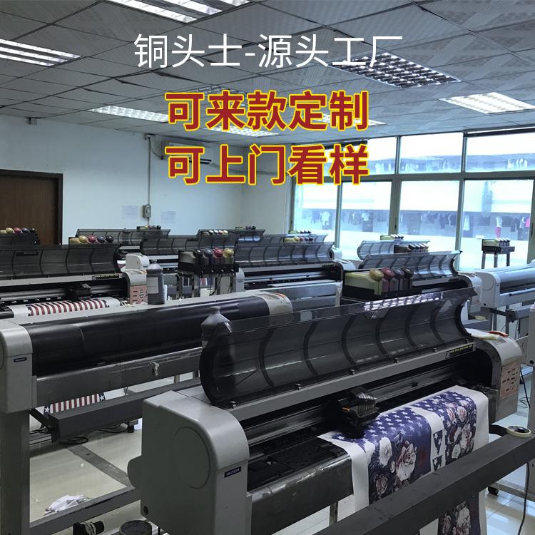 http://www.tontos88.com/data/images/product/20180417180542_475.jpg