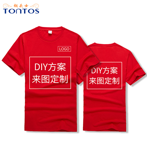 http://www.tontos88.com/data/images/product/20180807104832_439.jpg