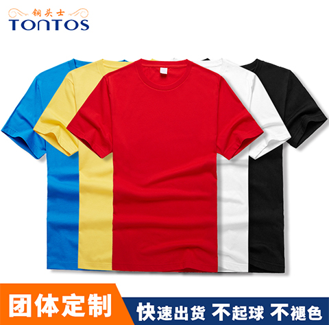 http://www.tontos88.com/data/images/product/20180807105303_711.jpg