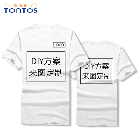 http://www.tontos88.com/data/images/product/20180807105846_412.jpg