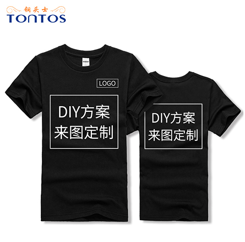 http://www.tontos88.com/data/images/product/20180807105851_663.jpg