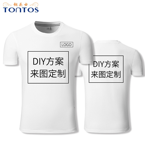 http://www.tontos88.com/data/images/product/20180817192321_157.jpg