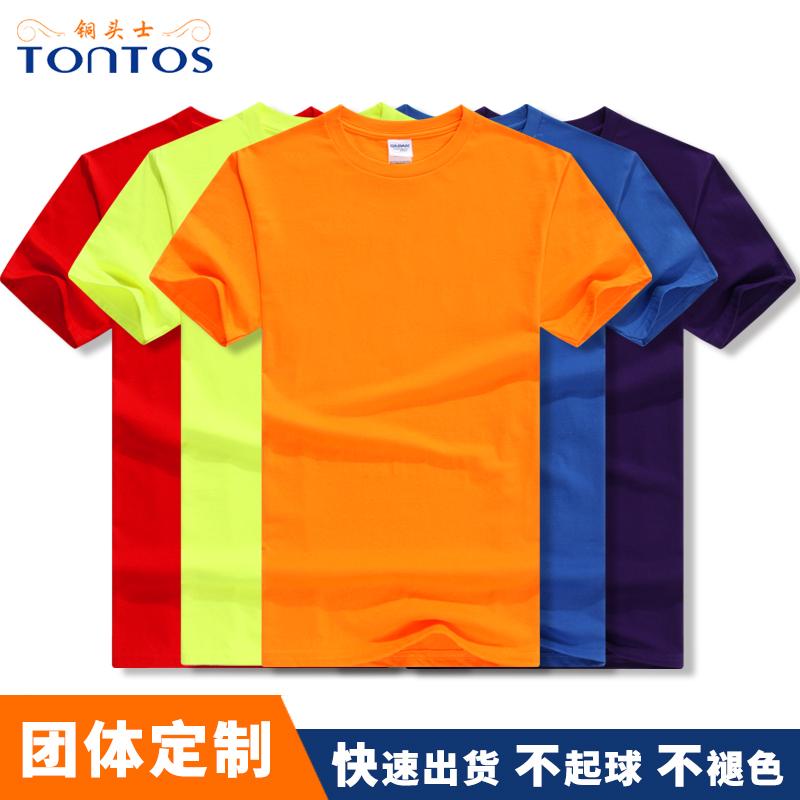 http://www.tontos88.com/data/images/product/20180820194208_457.jpg