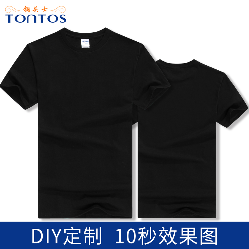 http://www.tontos88.com/data/images/product/20180820194219_846.jpg