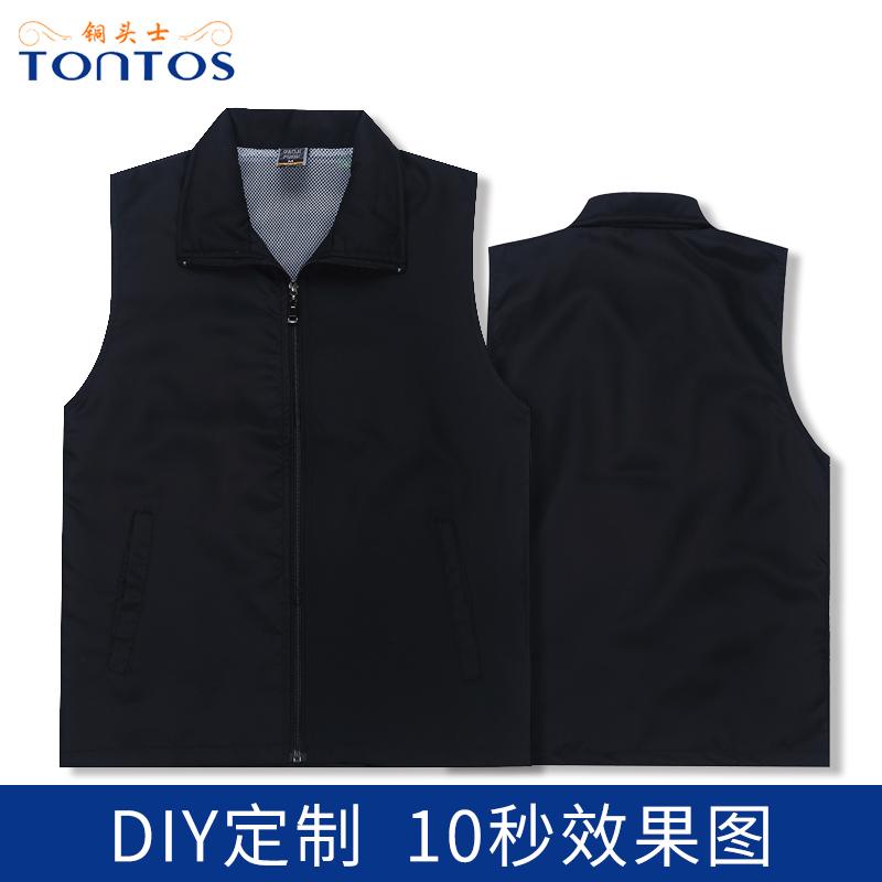 http://www.tontos88.com/data/images/product/20180820202449_340.jpg