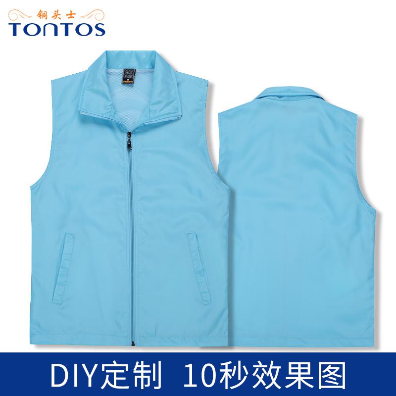 http://www.tontos88.com/data/images/product/20180820202502_312.jpg