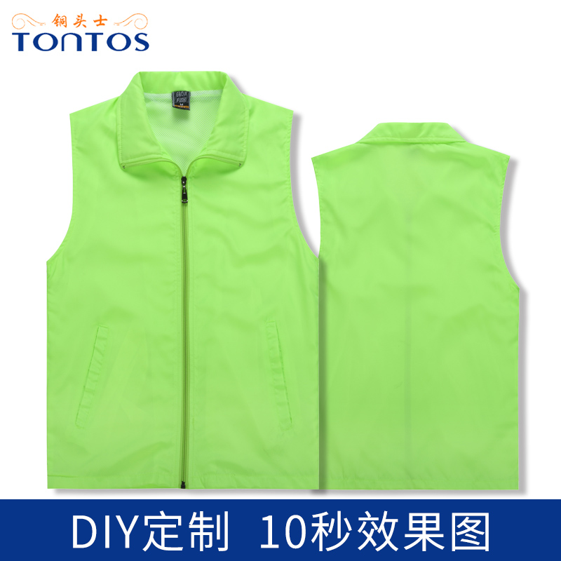 http://www.tontos88.com/data/images/product/20180820202505_515.jpg